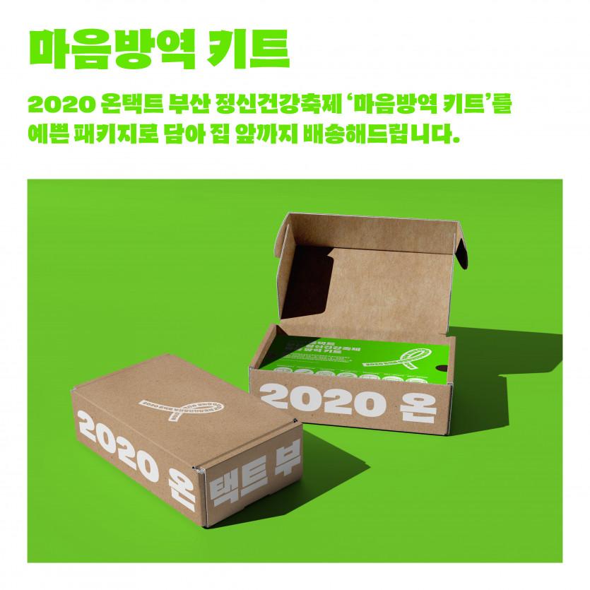 2cdf5c4c66a563c1aaac2c1c657181c9_1604563466_8233.jpg